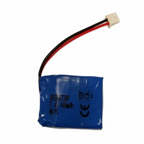 Battery-DG-BP74RS